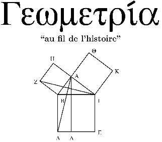 Cours de première année en Géométrie