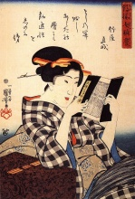 Kuniyoshi_Utagawa,_Woman_reading.jpg