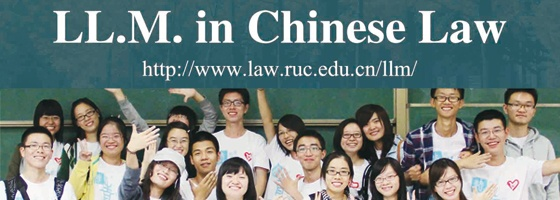 chinese-law-560.jpg