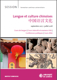 langueculturechinoises.png