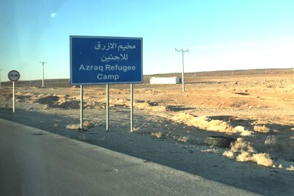 AzraqCampSign.jpg