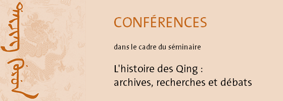 conf_histoire_qing.png