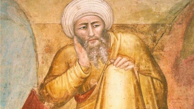 averroes2.jpg