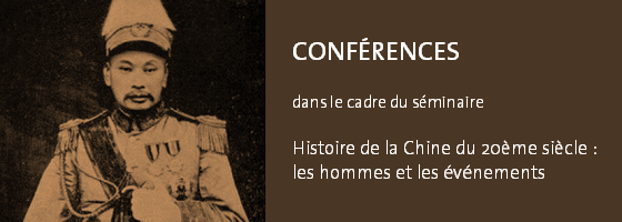 conf_histoire_chine.png