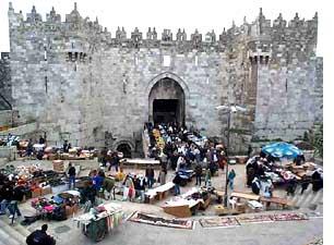 Porte de Damas - Jérusalem